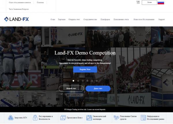 landfx-обзор-брокера